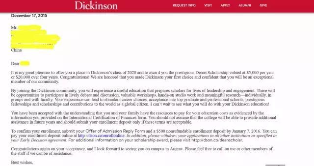 迪金森学院的早申请录取