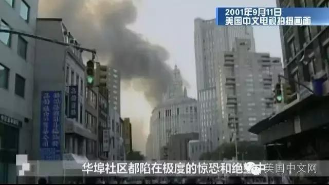 911后华埠柏路
