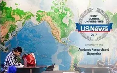 2017USNews世界大学排名