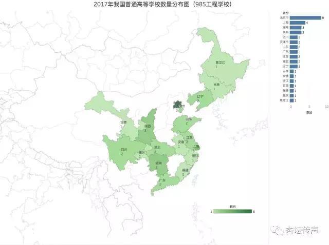 和安徽交汇,一支向下延伸到了湖南,广东,另一支延伸到了浙江和福建,而图片