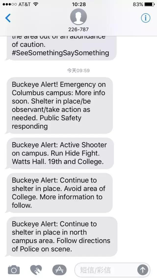 校园炸弹威胁频发