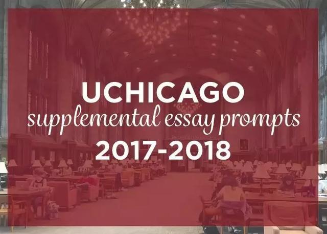 u chicago essay prompts