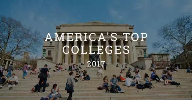 2017福布斯最佳大学排名