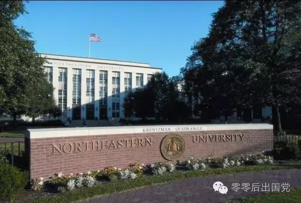 美国东北大学如何