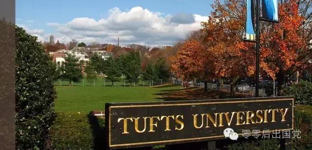 塔夫斯大学怎么样