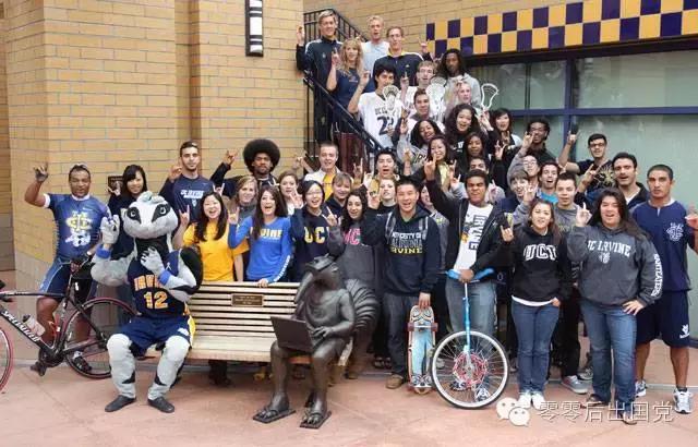 加州大学欧文分校
