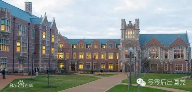 华盛顿大学圣路易斯