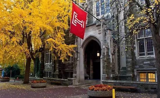 美国天普大学怎么样