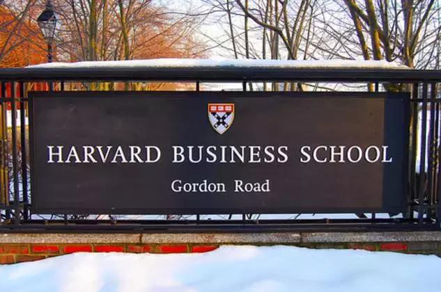 全世界最好的商学院