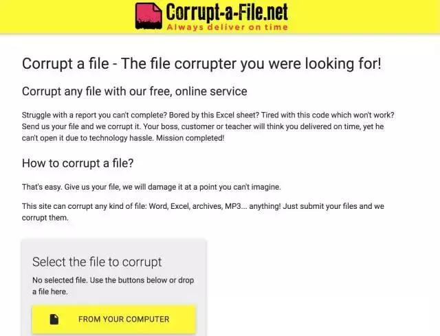 让文件损坏的网站