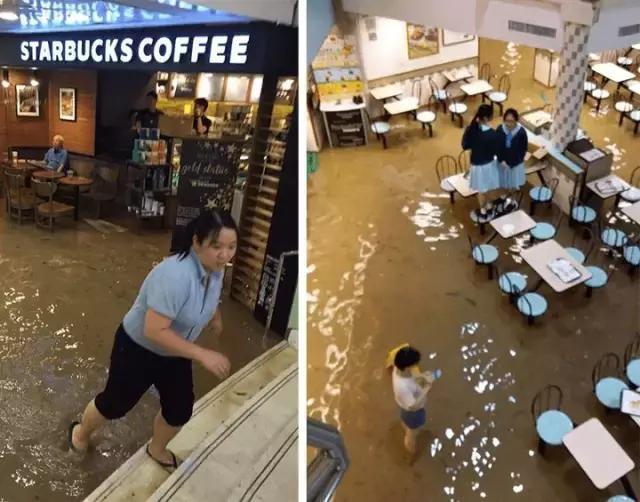 大爷洪水中喝咖啡