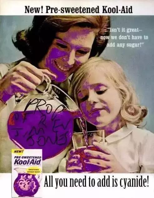 Kool-Aid自杀饮品