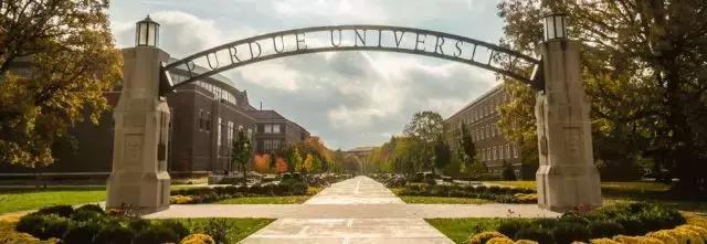 普渡大学怎么样