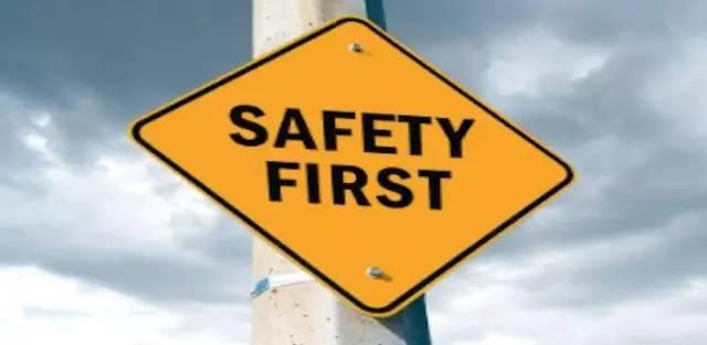 美国最安全的大学