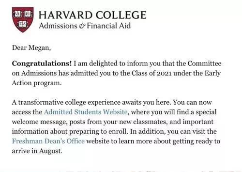 哈佛录取率再下降