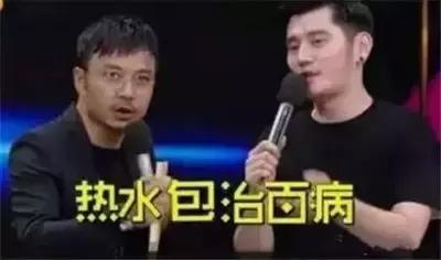 美国人眼里的中国