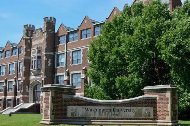 华盛顿大学圣路易斯分校