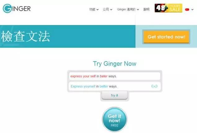 在线检查英语语法